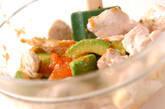 アボカドと鶏のタラコ和えの作り方3