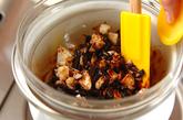 Veganパヴェ・ショコラ(生チョコ)の作り方1