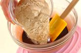 Veganパヴェ・ショコラ(生チョコ)の作り方2