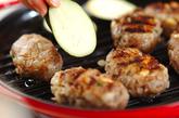 トルコ風クミン肉団子の作り方2