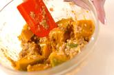 カボチャのゴママヨ和えの作り方2