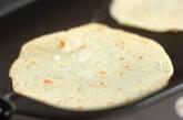 平焼きパンの作り方6