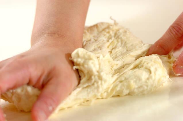 平焼きパンの作り方の手順3