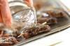 エビのうま煮の作り方の手順3