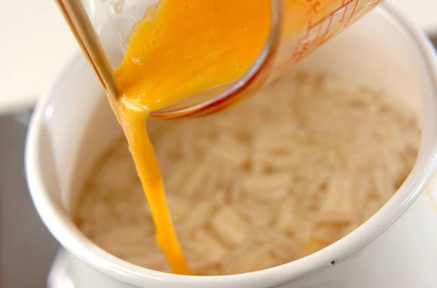 卵スープの作り方の手順6
