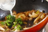 ホタテのオイスター炒めの作り方3
