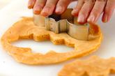 型抜きキャラメルパンケーキの作り方3