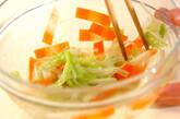 白菜のマリネの作り方4