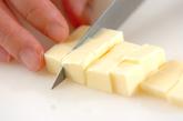黒ゴマのシュークリームの作り方4