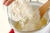 黒ゴマのシュークリームの作り方1