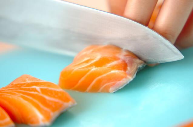 鮭と色々野菜のレンジ蒸しの作り方の手順1