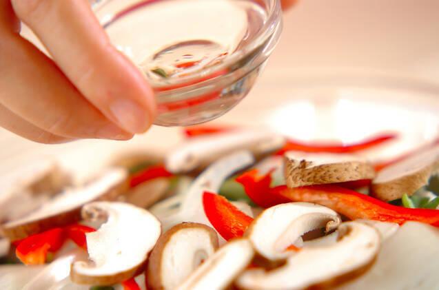 鮭と色々野菜のレンジ蒸しの作り方の手順7
