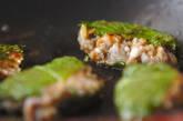 アジの大葉バター焼の作り方5