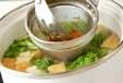 厚揚げと菜の花のみそ汁の作り方2