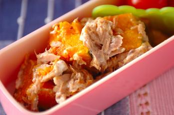 ツナとカボチャのヨーグルトのサラダ