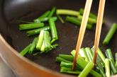 細ネギの塩炒めの作り方2