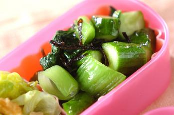シャキシャキ野菜の昆布和え