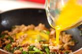 鶏ネギ卵とじ丼の作り方4