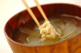 白ウリのくず汁の作り方2