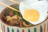 スジ肉煮込み丼の作り方5