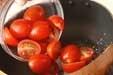 オムレツ・トマトソースの下準備2