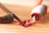 イワシの梅煮の作り方1