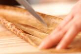 イワシの梅煮の作り方2