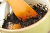 煮ヒジキの梅和えの作り方の手順2