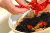 煮ヒジキの梅和えの作り方2