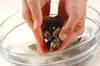 アサリのみそ汁の作り方の手順1