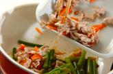 豚肉とニンニクの芽のピリ辛炒めの作り方3