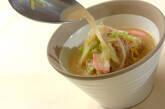 ちゃんぽん風素麺の作り方8