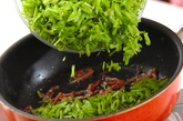キヌサヤベーコン炒めの作り方1