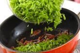 キヌサヤベーコン炒めの作り方3