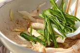 鶏肉の山椒風焼きの作り方1