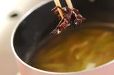 ザーサイとキュウリのスープの作り方2
