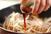豚肉とモヤシのガーリックしょうゆ炒めの作り方2