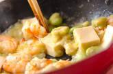 エビのバター炒め煮の作り方4