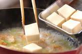 エビのバター炒め煮の作り方3