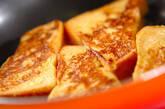 オレンジ風味のフレンチトーストの作り方5
