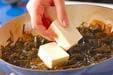 鯛と豆腐の煮物の作り方8