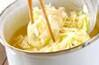 キャベツのみそ汁の作り方の手順4