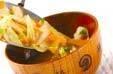 キャベツのみそ汁の作り方の手順5