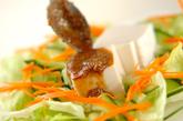 豆腐とたっぷり野菜のサラダの作り方1