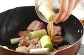 豚肉と白ネギの甘辛炒め煮の作り方4