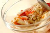 長芋とエノキの明太和えの作り方1