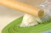 長芋とエノキの明太和えの下準備1