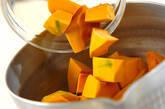 カボチャのゴマ風味の作り方1