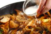 豚肉のオイスター炒め煮の作り方3