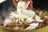 豚肉のオイスター炒め煮の作り方1